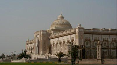 Sharjahin yliopisto Arabiemiirikunnat