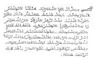 vanhaa arabialaista kirjoitusta